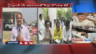 AP Cabinet meeting begins | Updates