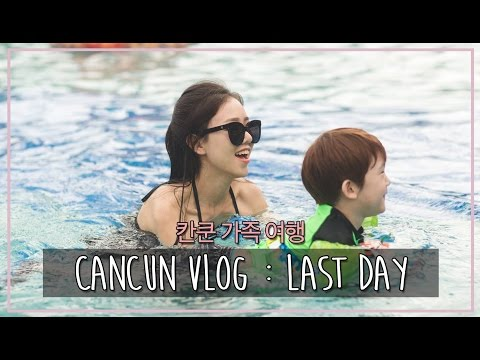 CANCUN Vlog Day 5-6 : Last day =( + Finally Swimming!!!????