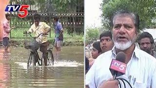 విజయవాడలో లోతట్టుప్రాంతాలు జలమయం..! | Inland Areas Filled With Flood Water Due to Heavy Rains