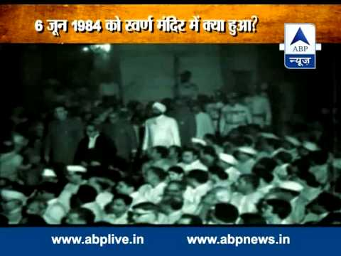 Watch story of Operation Blue Star