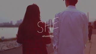 """大橋トリオ - 新譜シングル""""SHE""""のMV(Short Ver)を公開 thm Music info Clip"""