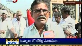 Telugu News – Onion Farmers Strikes For Saleable Rate At Vijayawada (TV5)