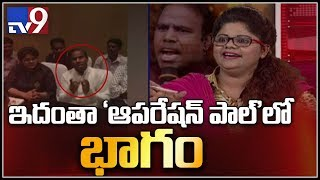 K.A.Paul is a psycho says Swetha Reddy
