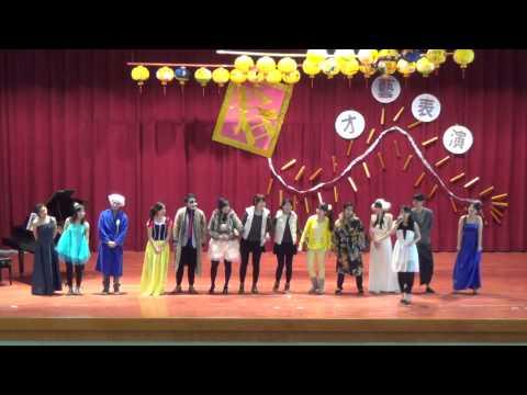 104年1月23日東華附小期末表演:助理老師~勇敢傳說-3 - YouTube