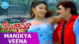 download lagu Hungama Movie - Manikya Veena  Song  Ali gratis