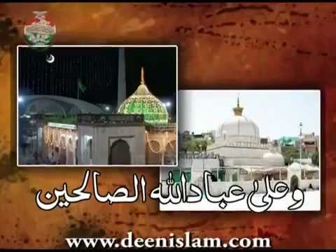 New Durood Sharif By Minhaj Naat Council .mp4 video
