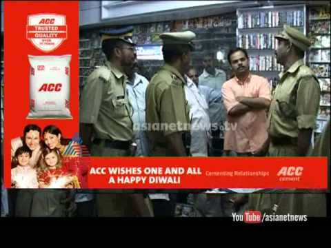 Raid in Welgate CD centre  controversy : FIR 20th Oct 2014