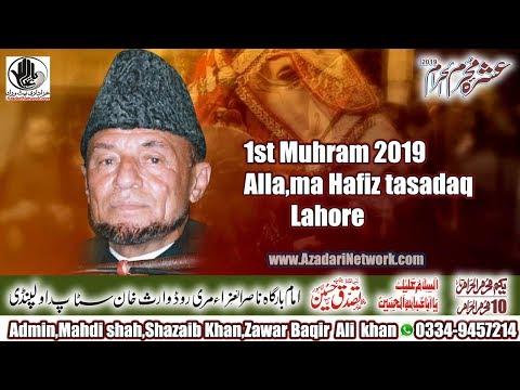 Live Ashra Majalis  nasir Ul Aza Waris khan Muree road rwp