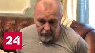 Бог Юра: в Подмосковье пойман фактический руководитель секты бога Кузи - Россия 24