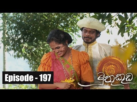 Muthu Kuda | Episode 197 07th November 2017