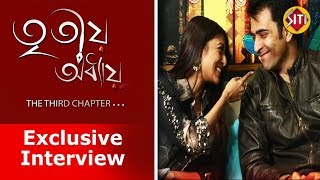 Tritio Adhyay - The Third Chapter  | Exclusive  Interview | Abir Chatterjee | Paoli Dam | Manoj A.Mi