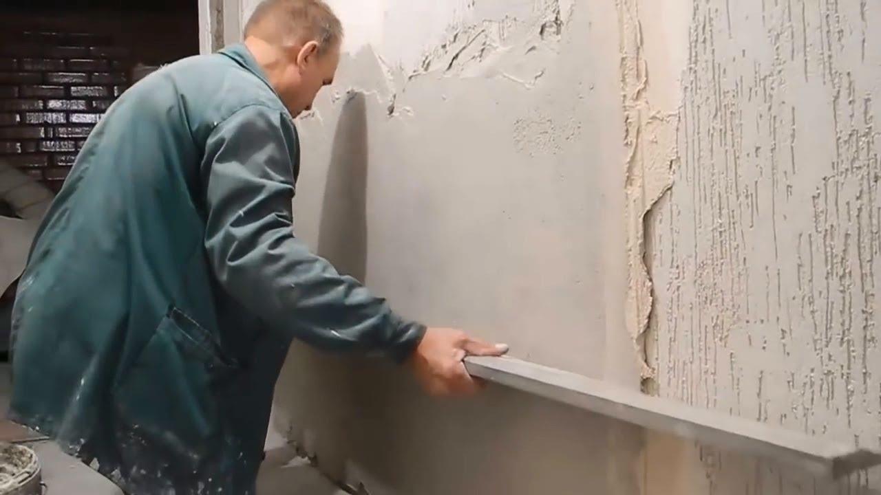Как оштукатурить стены своими руками видео экономичный