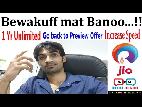 JIO | Bewakuff Mat Bano | Unlimited Till 2017 | Go Back To Preview Offer | Increase JIO 4G Speed