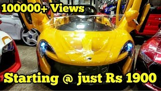 Driving Toy Cars for Kids | Cheapest Market in DELHI for Toys | JHANDEWALA