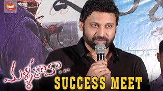 Malli Raava Telugu Movie Success Meet | akkineni Sumanth | New Telugu Movie    2017