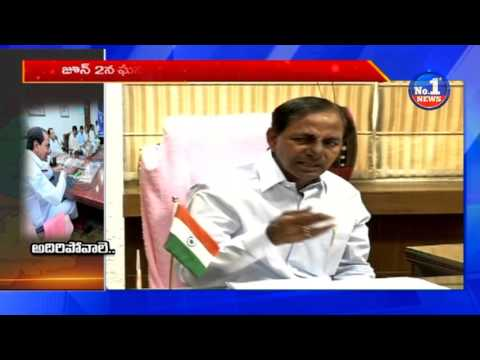 CM KCR Plans Grandly to Celebrate Telangana State 2nd Formation Day