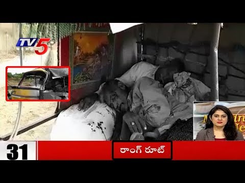 10 Minutes 50 News | 24th May 2018 | TV5 News