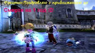 С днюшкой бяка :3![Dragon Nest](HD)