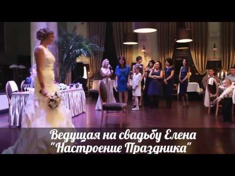 Ведущая на свадьбу в СПб - Елена | Настроение Праздника