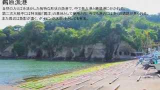 千葉県勝浦市へようこそ