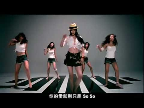So So - Vivian Hsu video