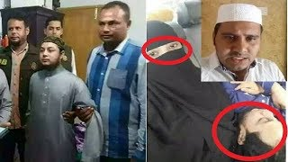Vondo Pir Ahsan Habib Piar Arrested by bd police helped  by Loton Gazi and Jomuna TV