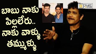Nagarjuna Funny Comments on Naga Chaitanya and Akhil Akkineni @Devadas Movie Press Meet