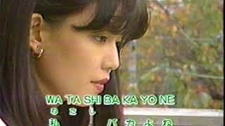 Isao Karaoke Kokoro No Kori