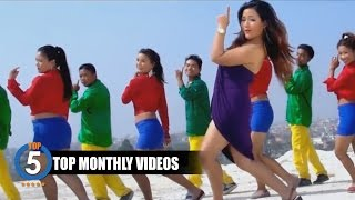 Top 5 Music Videos Of The Month | March 2017 | Hit Nepali Songs