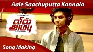 Making of Aale Saachuputta - Vil Ambu
