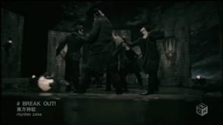 Watch Dbsk Break Out video