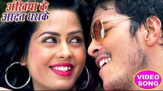 अंखिया के आदत धराके - Suno Sasurji - Rishabh Kashyap,Tanu - Bhojpuri Hit Songs 2018 New