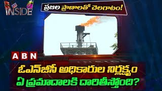 ABN Ground Report on ONGC officials Negligence | Inside