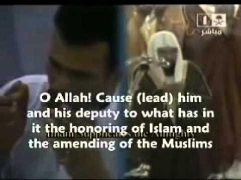 Ramazan 2008 Dua E Qunoot Sheikh Sudais Eng Subtitle video