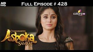 Chakravartin Ashoka Samrat - 20th September 2016 - चक्रवर्तिन अशोक सम्राट - Full Episode