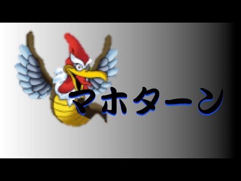 【ポケモンGO攻略動画】ウルトラキメイラAランク最強?DQMSLタロジロバトルタイム286日  – 長さ: 1:14。