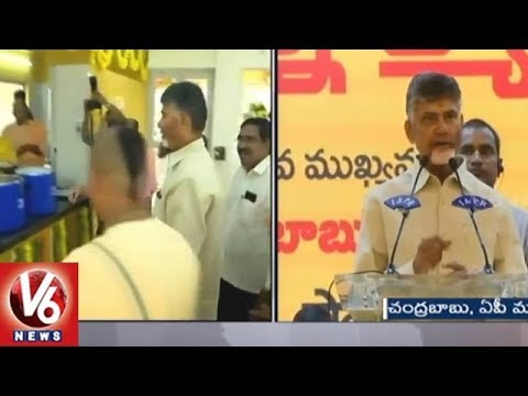 AP CM Chandrababu Launches Anna Canteen | Vijayawada | V6 News