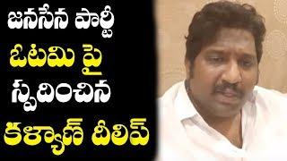 Kalyan Dileep Sunkara on Pawan Kalyan Election Results | Janasena Paarty | Top Telugu Media
