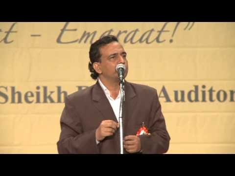 6. Iqbal Ashar - Hamari Association Mushaira - Dubai 2012 video