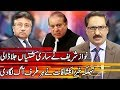 Kal Tak with Javed Chaudhry - 23 May 2018 | Express News