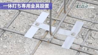 株式会社藤田 次世代基礎断熱工法 i-KS(アイクス)