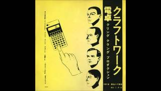 Watch Kraftwerk Dentaku video