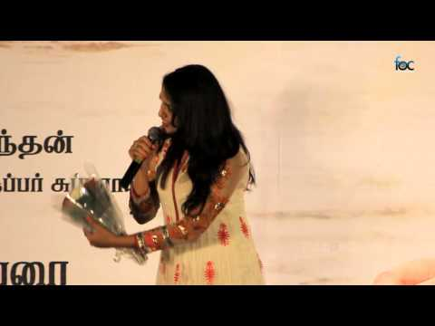 Neerparavai Audio Launch : Vishnu & Sunaina Speech