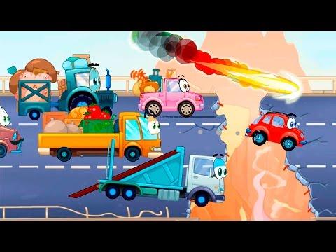 Мультик про машинку Вилли 5 серия. Армагеддон. Машинка Вилли спасает Землю.