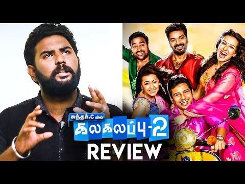 Kalakalappu 2 Review   Jiiva   Jai   Shiva