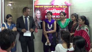 English Speaking at public places... at Anamika's English Academy..