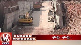 10 PM Hamara Hyderabad News | 16th January 2018  Telugu News