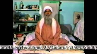 Nitnem Sahib - By Sant Baba Teja Singh Ji Maharaj Rara Sahib Wale -  http://www.ratwarasahib.com