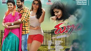 RUNAM movie audio launching on 22nd April'18 at 5 PM onwards... Cybercity conventions, Hitex Road,…