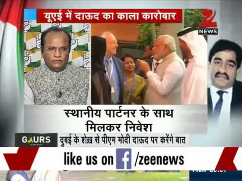 PM Modi to take up 'Mission Dawood' with UAE
